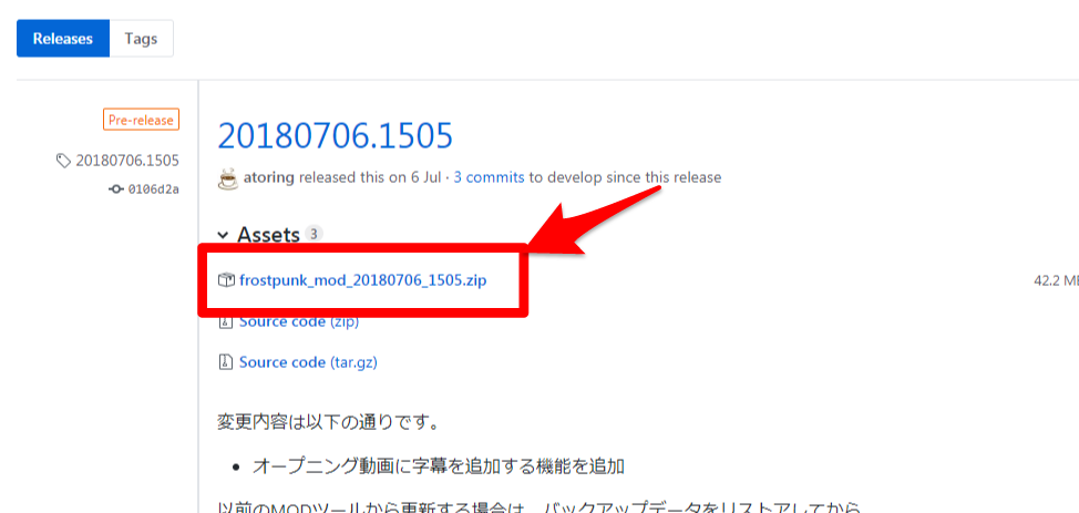 Githubにある日本語Modツールの最新版
