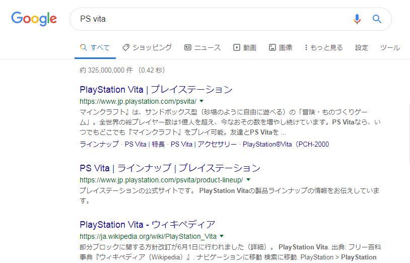「PS Vita」の検索結果